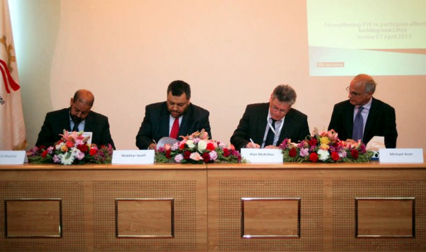 Signing of MOU in Tripoli